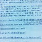 IMG_20171129_140804-169×300-1