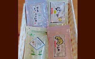 紅茶【ティーパック】