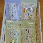 tea_1_1