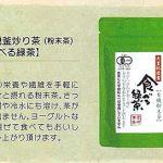 tea_3_02