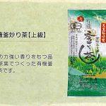tea_3_03