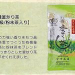 tea_3_04