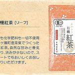 tea_3_06