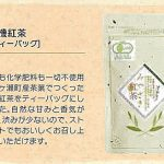 tea_3_07