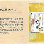 tea_3_08