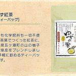 tea_3_09