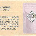 tea_3_11