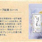 tea_3_12