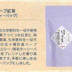 tea_3_13