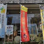 京都大学の学生さん2