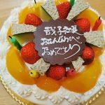 かなこ社長誕生日2
